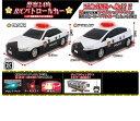 警察24時 R/Cパトロールカー ラジコン クラウン プリウス  パトカー LINX03 送料無料