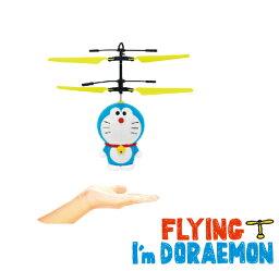 フライング アイム ドラえもん ヘリコプター タケコプター FLYING I'm DORAEMON 送料無料