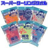 スーパークーリングタオル クールタオル 冷感タオル 速乾タオル 熱中症予防にも 送料無料