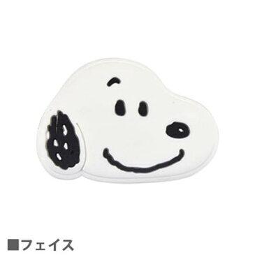 ピーナッツ ケーブルマスコット スヌーピー キャラクター 断線防止カバー ケーブル保護 フェイス SNG-216A 送料無料