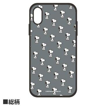 ピーナッツ iPhoneXS Max対応IIIIfitケース 携帯ケース スマホケース スヌーピー 総柄 SNG-310C 送料無料