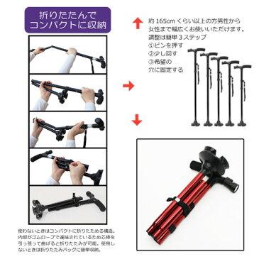 あぶなくない杖 自立式 軽量 男女兼用 女性用 折り畳み 杖 リハビリ LEDライト付き ロングタイプ 身長165cm以上の方に