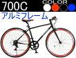 700Cアルミフレームクロスバイク7段変速■OUTFEELOFB-707■7段変速/ディープリム/Vブレーキ■クイックリリース式前ハブ■自転車