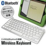 【】 Libra Bluetooth キーボード LBR-BTK1ワイヤレス 【スタッフからのお勧め】