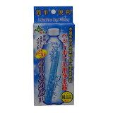 ペットボトル用浄水器 クリスタルH2O 簡易浄水器 送料無料