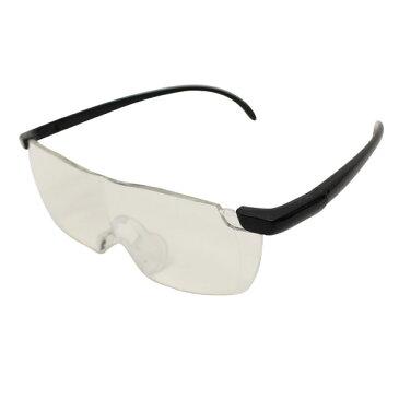 ブルーライトカット メガネ式ルーペ 拡大率1.6倍 拡大鏡 敬老の日 ギフト 送料無料