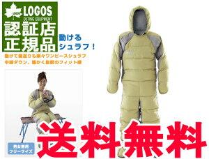 【送料無料】LOGOS ダウンワンピースシュラフ・−6 歩ける・動けるワンピースシュラフ 中綿…