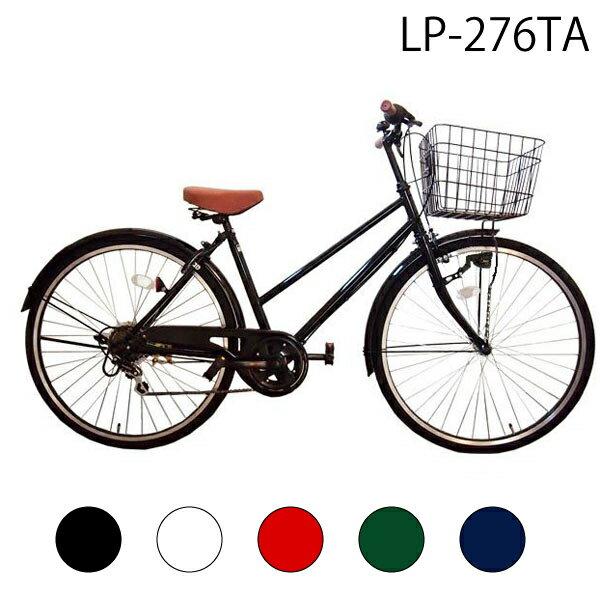 自転車・サイクリング, シティサイクル Lupinus() LP-276TA 27 LED 6