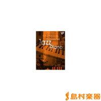 https://image.rakuten.co.jp/shimamura-gakufu/cabinet/g01060/g0106017.jpg