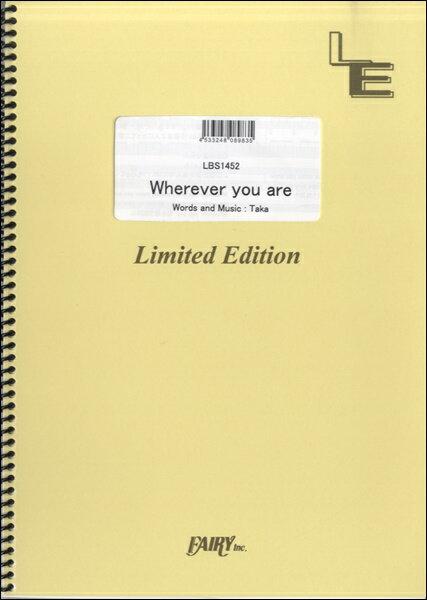 本・雑誌・コミック, 楽譜  LBS1452 Wherever you areONE OK ROCK