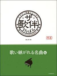https://image.rakuten.co.jp/shimamura-gakufu/cabinet/g02277/g0227719.jpg