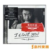 CD 桑田佳祐 I LOVE YOU−now&forever−/(株)JVCケンウッドビクターエンタテイメント【メール便なら送料無料】