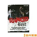 楽譜 バンドスコア ランシド・ベスト / シンコーミュージックエンタテイメント