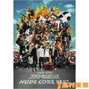 楽譜 バンド・スコア フラワーカンパニーズ/NUDE CORE BEST / ドレミ楽譜出版社