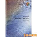 楽譜 バンドスコアピース1592 BELOVED×SURVIVAL/Gero / フェアリー