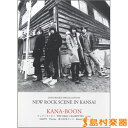 GOOD ROCKS! SPECIAL EDITION/NEW ROCK SCENE IN KANSAI / シンコーミュージックエンタテイメント