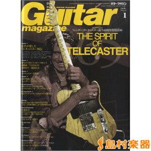 ギターマガジンGuitar Magazine 1月号12/12発売、今回はテレキャスター大特集