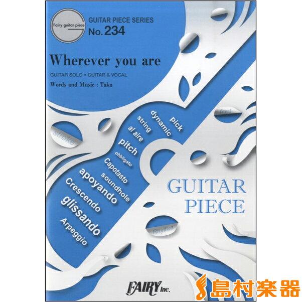 本・雑誌・コミック, 楽譜  GP234 Wherever you areONE OK ROCK
