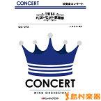 楽譜 QC273 2014ベストヒット歌謡祭 / ミュージックエイト