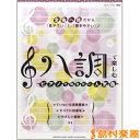 楽譜 ピアノソロ 初級 ハ調で楽しむ ピアノで弾きたい人気曲 / ヤマハミュージックメディア