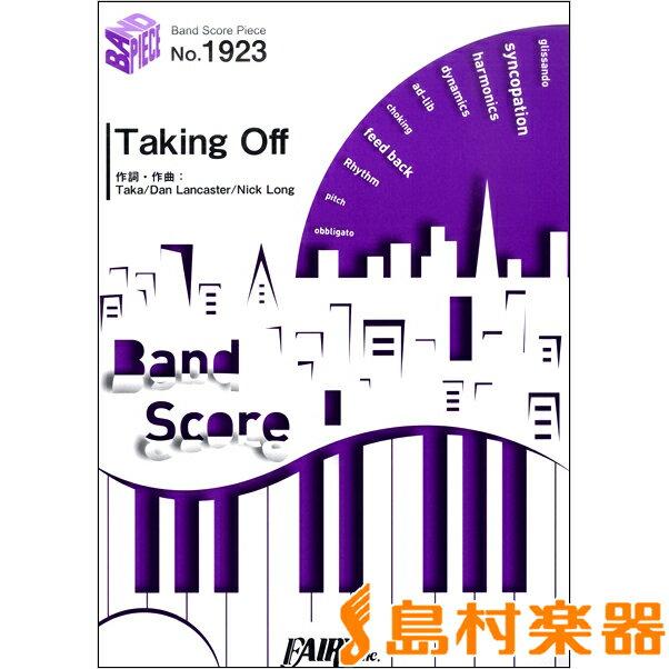 本・雑誌・コミック, 楽譜  BP1923 Taking Off ONE OK ROCK