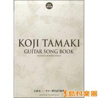 https://image.rakuten.co.jp/shimamura-gakufu/cabinet/g170516/mtg0047812.jpg