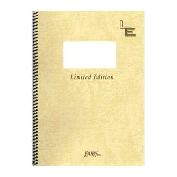 (ピアノソロピース/オンデマンド)LPS544 KATTUN「PRECIOUS ONE」 / フェアリーオンデマンド