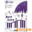 BP2026 ノーダウト /Official髭男dism / フェアリー