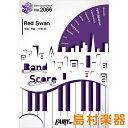 BP2066バンドスコアピース Red Swan/YOSHIKI fe...