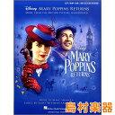 ピアノ&ボーカル メリー・ポピンズ リターンズ / ヤマハミュージックメディア【予約商品】