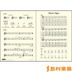 PRSP−4 音楽記号ファイル(改定版) / プリマ楽器【メール便なら送料無料】 【音楽雑貨】