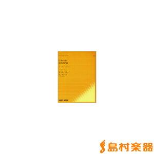 楽譜 ロンディーノ クライスラー / ショット・ミュージック