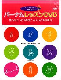 https://image.rakuten.co.jp/shimamura-gakufu/cabinet/mtg00510/mtg0051046.jpg
