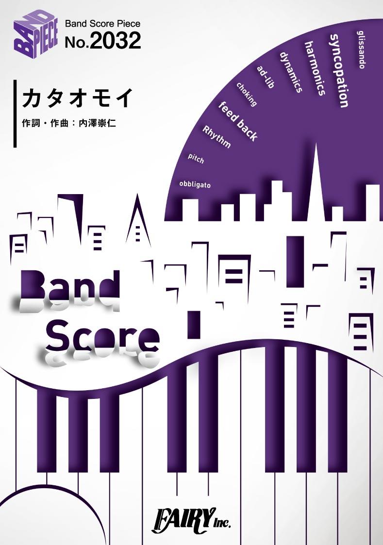 本・雑誌・コミック, 楽譜  BP2032 Aimer