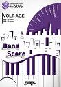 BP2035バンドスコアピース VOLT−AGE /Suchmos / フェアリー