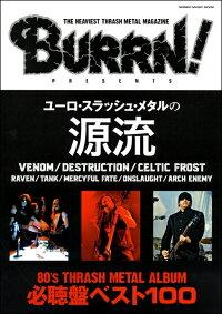https://image.rakuten.co.jp/shimamura-gakufu/cabinet/mtg00865/mtg0086575.jpg