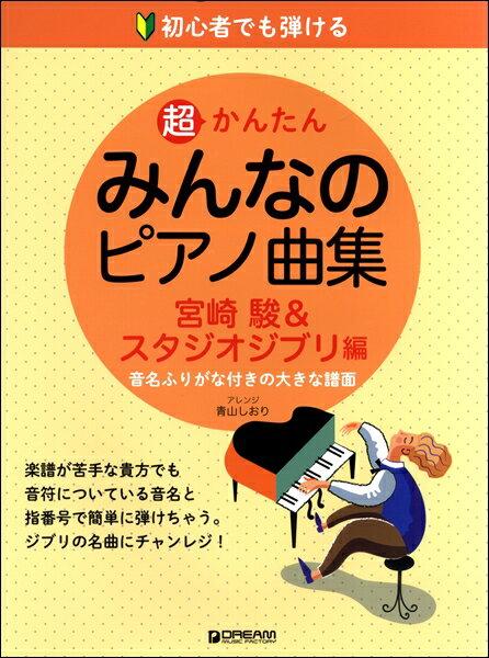 本・雑誌・コミック, 楽譜  :
