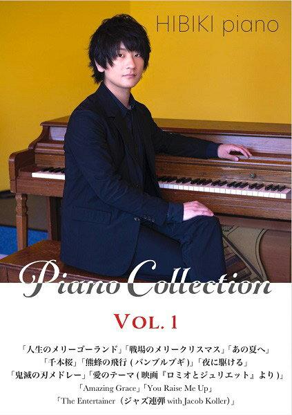 本・雑誌・コミック, 楽譜  HIBIKIPiano Collection Volume1 JIMS