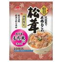 らくらく炊きたて 松茸 おこわ 430g 2合 お茶碗約4杯分 イチビキ レトルト ポイント消化