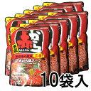 【 赤から鍋スープ 三番 750g×10袋 ストレートタイプ 】 赤か...