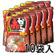 【クーポン配布中】【 赤から鍋スープ 三番 750g×10袋 ストレートタイプ 】 赤から…