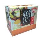 フリーズドライ 味噌汁 8食入 みそ汁 業務用 インスタント インスタント味噌汁(即席味噌汁) 個別包装 マルサン ポイント消化 仕送り 食品 非常食 保存食 一人暮らし おいしい 3