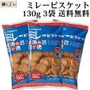 まとめ買い10パックセット ☆たべっ子どうぶつ バター味 27g×1パック(6袋入) ギンビス