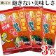 「ピリ辛とり野菜みそ200g×3袋」 まつや 味噌 お試し 石川 金沢 ご当地グルメ ピリ…