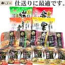 選べる一人暮らしの食事セット‐葵‐(全12種類 22点 約12食分) 送料無料 仕送り 食品 一人暮らし おいしい 保存食 買い置き まとめ買い