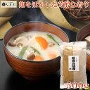 【しま村の雑煮白味噌500g】 白味噌 白みそ お雑煮 もつ...