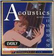 Everly 7011 アコースティックギター弦 【エバリー】