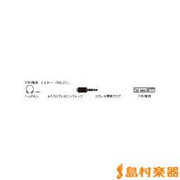 audio-technica ATL401CS 変換プラグ ステレオ標準プラグ-ステレオミニジャック 【オーディオテクニカ】