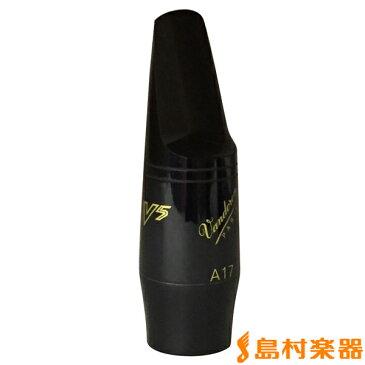 Vandoren V5 A17 AS アルトサックス用マウスピース 【バンドレン】
