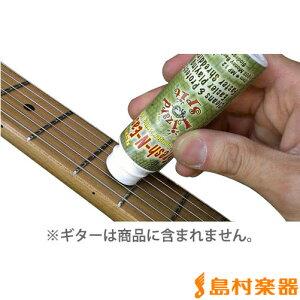 Lizard Spit Fresh-N-Easy ギ...